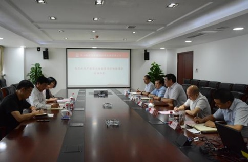 中核集团、中国核勘协领导一行赴beplay体育下载设计院考察交流